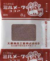 ミルメークココア8g(顆粒)