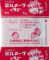 ミルメークいちご6g(顆粒)