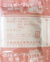 ミルメーク紅茶7g