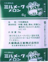 ミルメークメロン6g(顆粒)