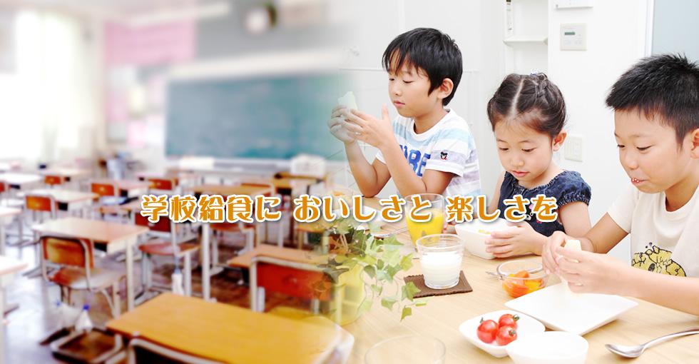 大島食品工業株式会社