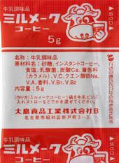 ミルメークコーヒー5g(粉末)