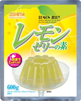 レモンゼリーの素